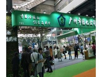 2018广州国际园林景观与美好人居博览汇聚了众多行业企业