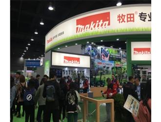 2018第十届广州国际园林机械与园艺工具展圆满落幕