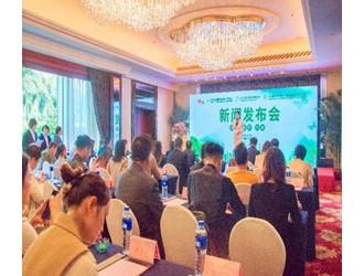 三月邀客来赏花 2020亚洲花博会新闻发布会广州举办