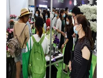 花卉盛典 五月再临2021亚洲花卉产业博览会正式启动